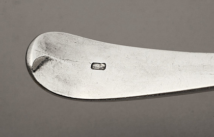 Coin Silver Tablespoon - Philadelphia