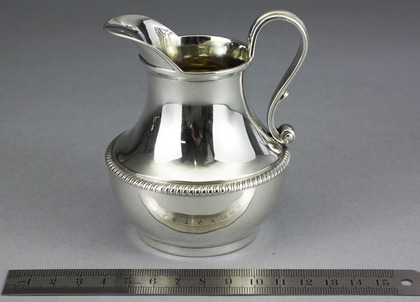 Paul Storr Silver Cream Jug