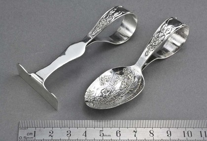 Silver Christening Present - Pusher and Spoon - This Little Pig Went To Market