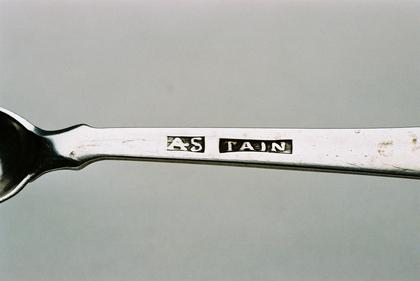 Rare Tain Silver sugar tongs